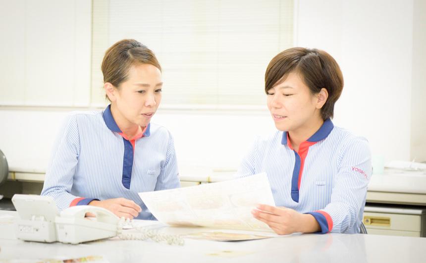 株式会社ヨシケイ大宮・株式会社ヨシケイ大阪南の制度・環境について紹介いたします。