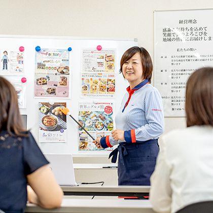 株式会社ヨシケイ大宮・株式会社ヨシケイ大阪南の福利厚生